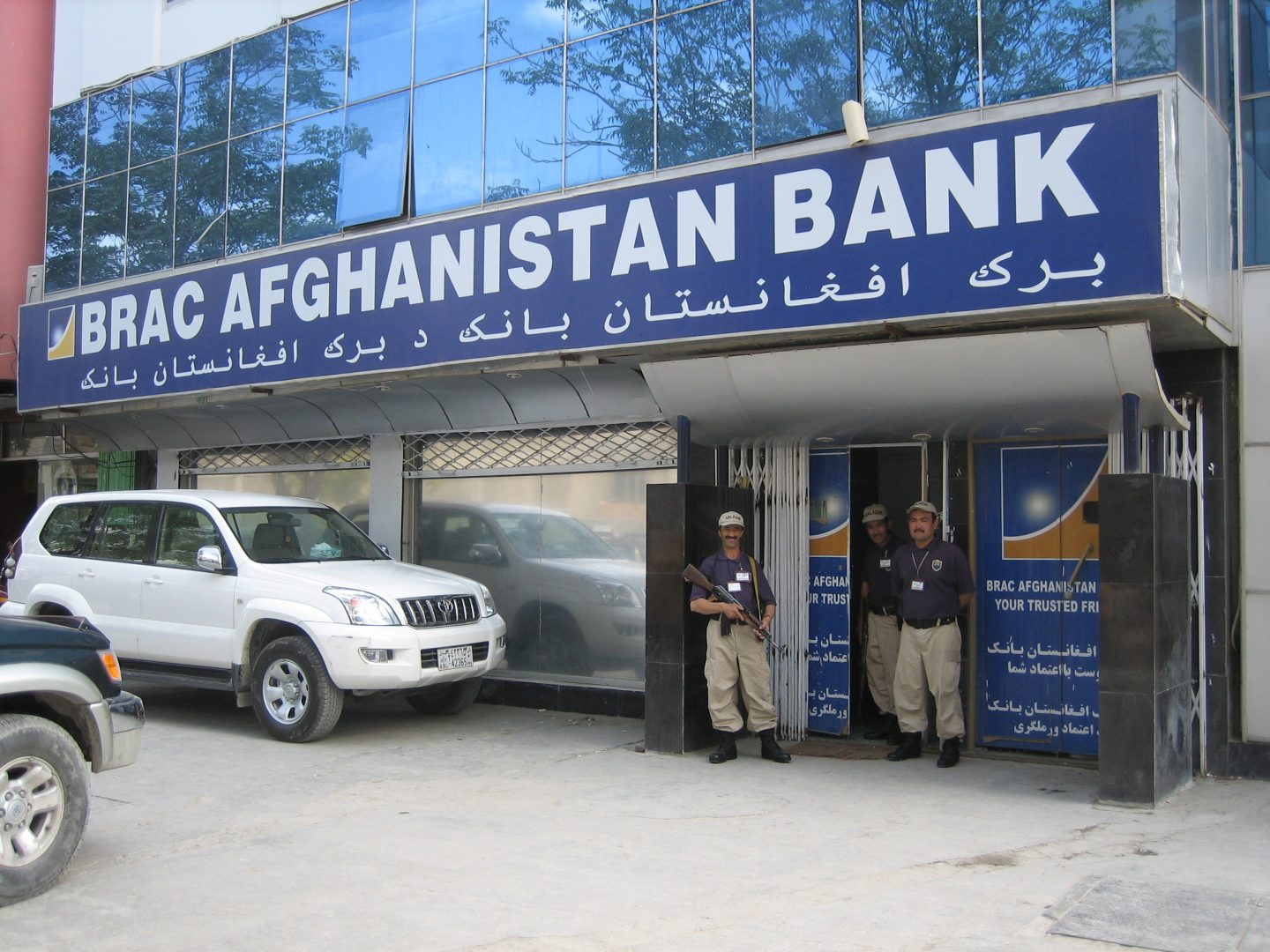 A bank front in Afghanistan